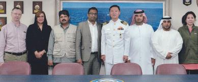 South Korean Navy